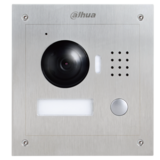 Video intercom X-security Dahua