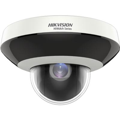 Hikvision HWP-N1400IH-DE3 4MP PTZ buiten dome PoE IP camera, 16x zoom, IR nachtzicht en SD slot.