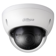 Dahua IP camera FULL HD 5 MP
