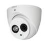Dahua 4 MP beveiligingscamera set voor buiten met 4 Eyeball camera's inclusief nachtzicht tot 50 meter.