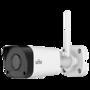 Uniview Plug & Play 2MP WiFi camerasysteem met 4 bullet IP camera's, harde schijf en nachtzicht.