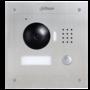 Dahua IP video intercom complete kit met paneel, monitor en controller - IP netwerkkabel aansluiting.
